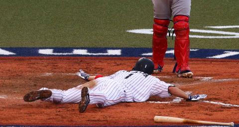 República Dominicana y Japón en su duelo de béisbol
