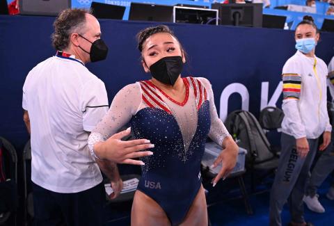 Sunisa Lee ganadora de gimnasia artística