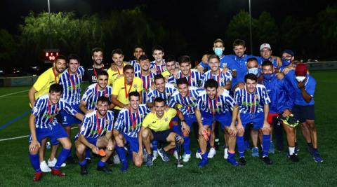 El Izarra celebra el triunfo en la final de la Copa RFEF