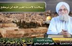 El jefe de Al Qaeda Central, Ayman Al Zawahiri.