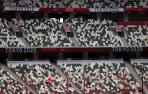 EstadioOlímpico