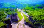 Vista panorámica del parque natural de Armañón