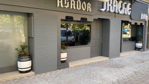 El asador Irache, en la calle del mismo nombre en el barrio de San Juan