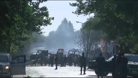 Explosión de un coche bomba en Kabul, Afganistán