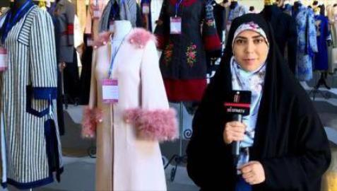 Los códigos de vestimenta islámicos se suben a la pasarela en un festival en Irán