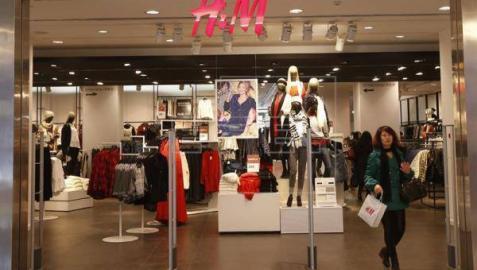 Entrada a una tienda de H&M.