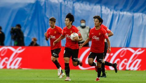 Kang-in Lee celebra el gol marcado al Real Madrid