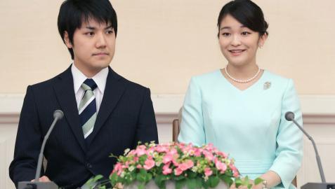 La princesa Mako y su prometido Kei Komuro